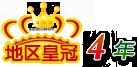 nianxian_dj1_4_763656998069874.png