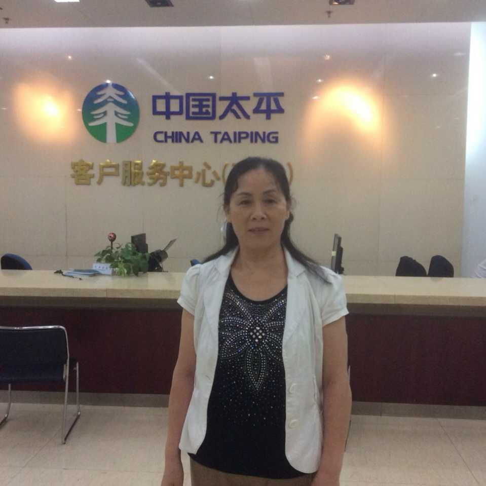 湖南长沙岳麓太平人寿唐超美保险咨询网