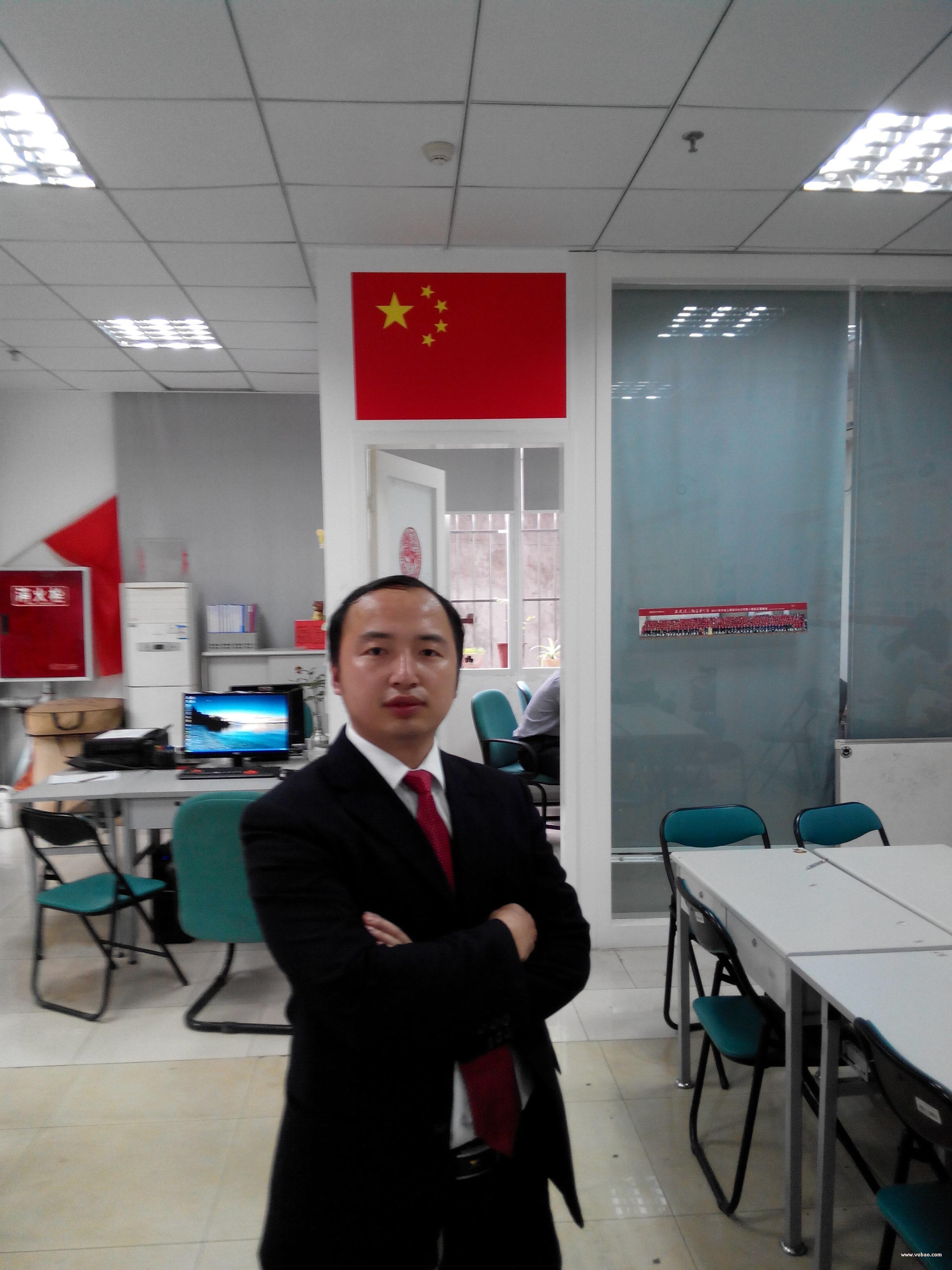 四川宜宾翠屏平安保险张成保险咨询网