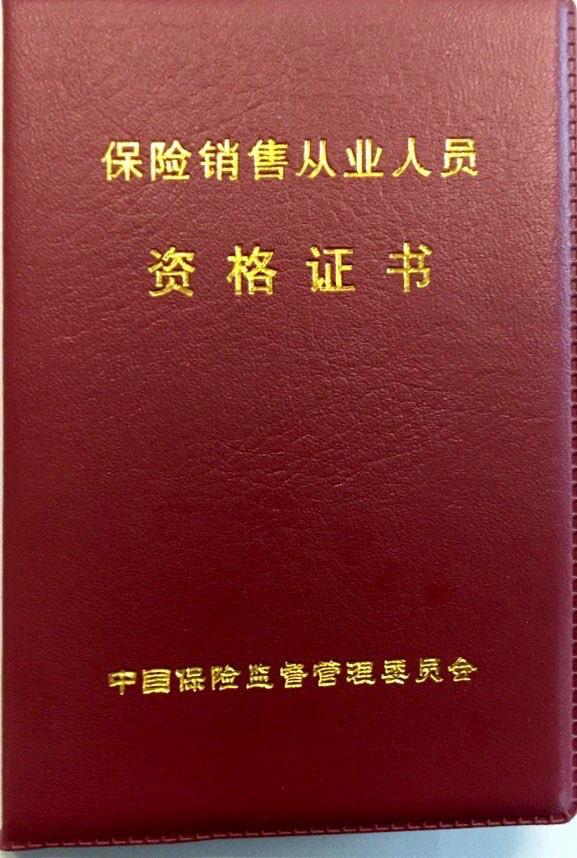 ...中国邮政储蓄银行代销与理财业务录音录像管理办法(2016年版...