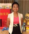 浙江杭州新华保险代理人雷丽萍的个人名片
