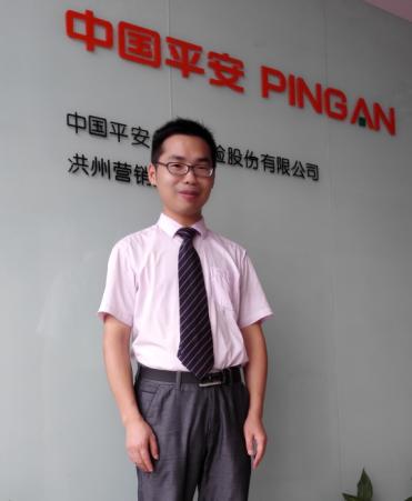 江西南昌青山湖平安保险代理人兰文祥的个人名片