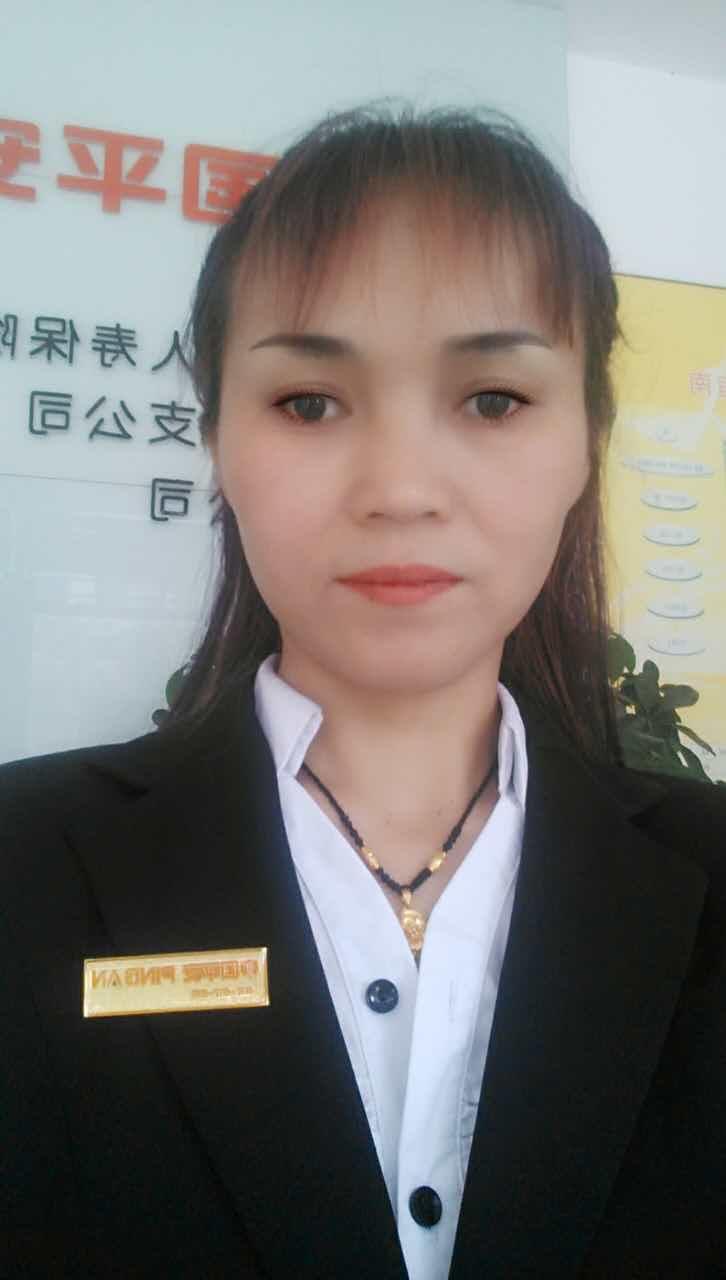 四川达州平安保险李碧琼保险咨询网