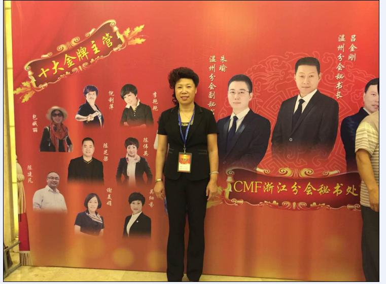 浙江温州文成平安保险代理人潘连清的个人名片