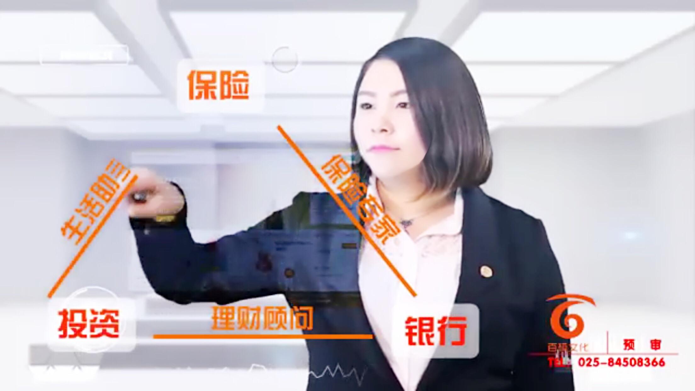 江苏南京鼓楼平安保险代理人王爱红的个人名片
