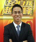 廣東深圳平安保險保險代理人何輝華