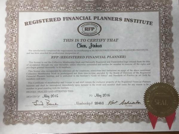 证书名称:策划师发证机关:美国策划师协会