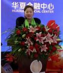 天津市华夏人寿保险代理人冯晓丽