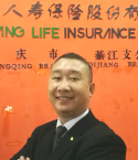 重庆市綦江泰康人寿代理人杨毅的个人名片