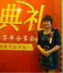 福建泉州晋江平安保险代理人林经理的个人名片