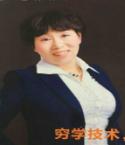 新疆乌鲁木齐新市区平安保险代理人李云华的个人名片