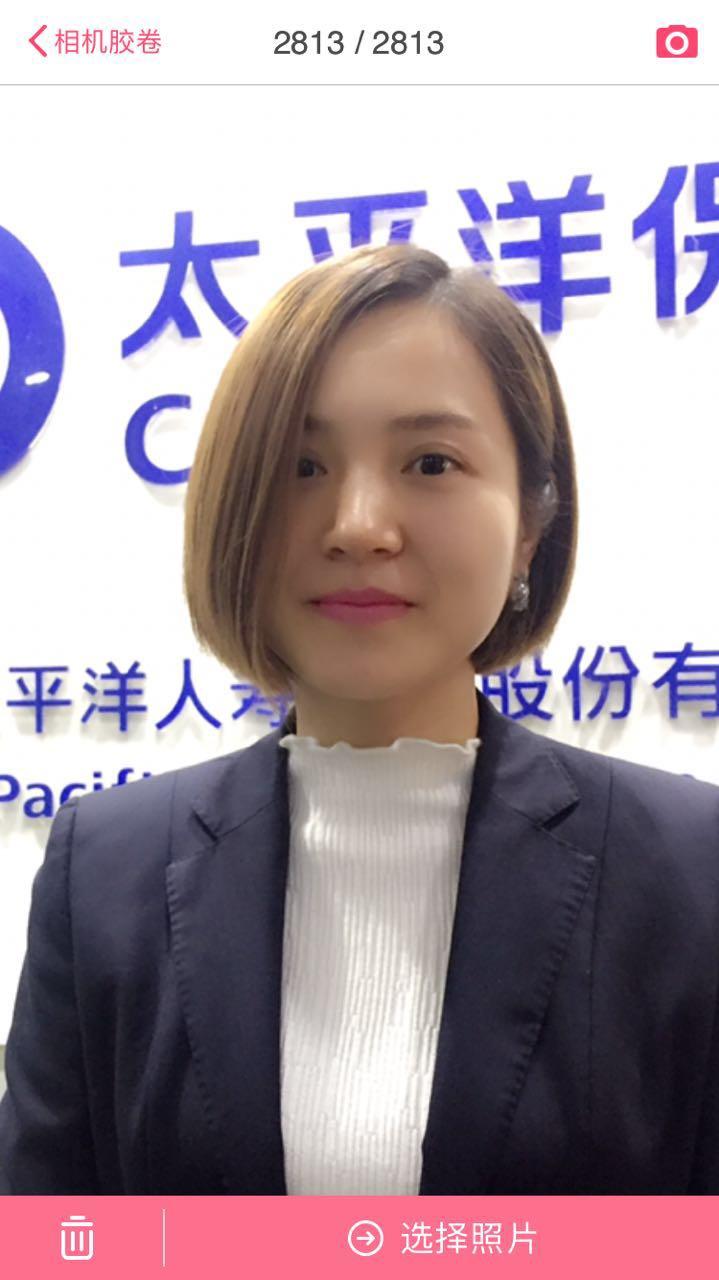 浙江杭州泰康人寿保险股份有限公司保险代理人丁园园