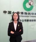 广东广州中国人寿保险股份有限公司保险代理人郭运连