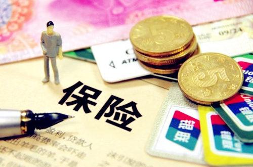 国寿康宁终身至尊版优点和保险责任解读(推荐)