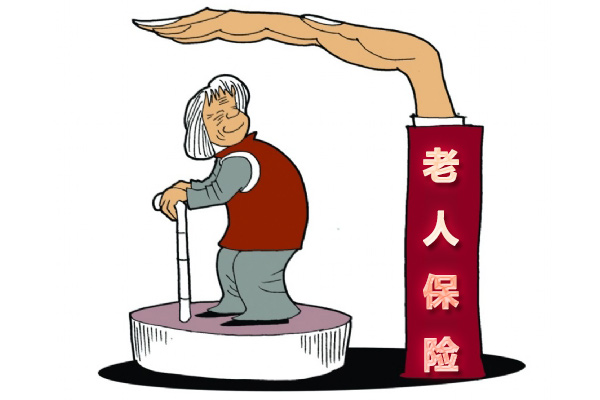 前海孝心保2017专项防癌 老年人的健康保险