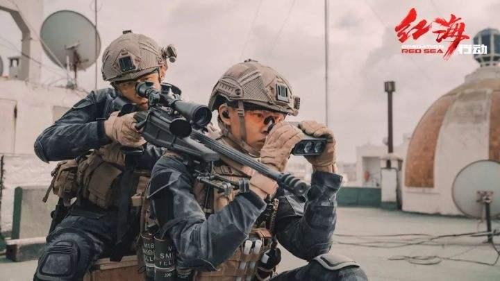 观《红海行动》有感:军队保国,保险保家