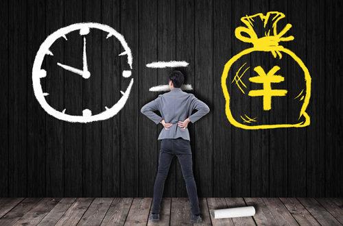 定期寿险和终身寿险的区别,定期寿险投保攻略