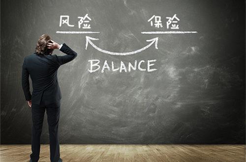 买保险的注意事项,怎么为自己挑选适合的保险