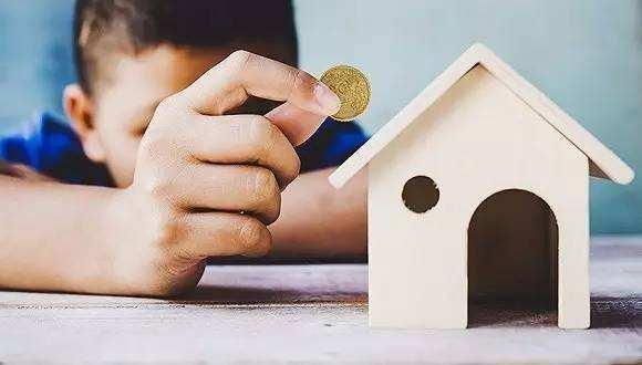 住房公积金一年可以取多少钱,夫妻贷款公积金有什么条件