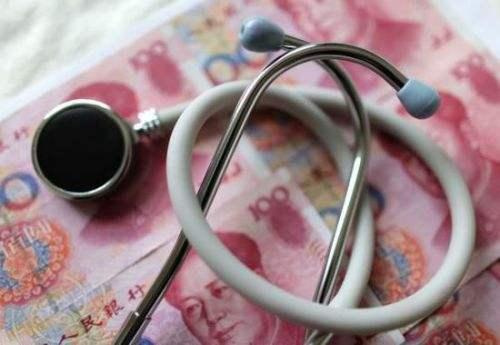 商业医疗保险理赔流程,商业医疗保险怎么理赔