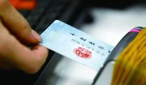 失业保险金领取金额是多少,失业金到账查询方式