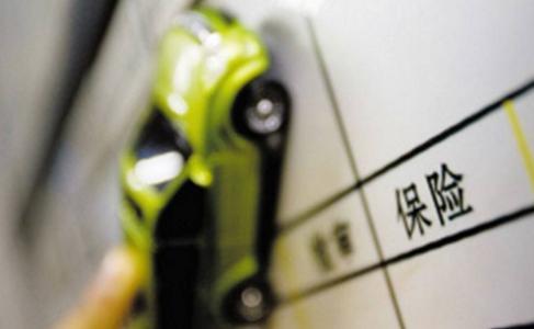 私家车怎么买保险划算,私家车附加险怎么选