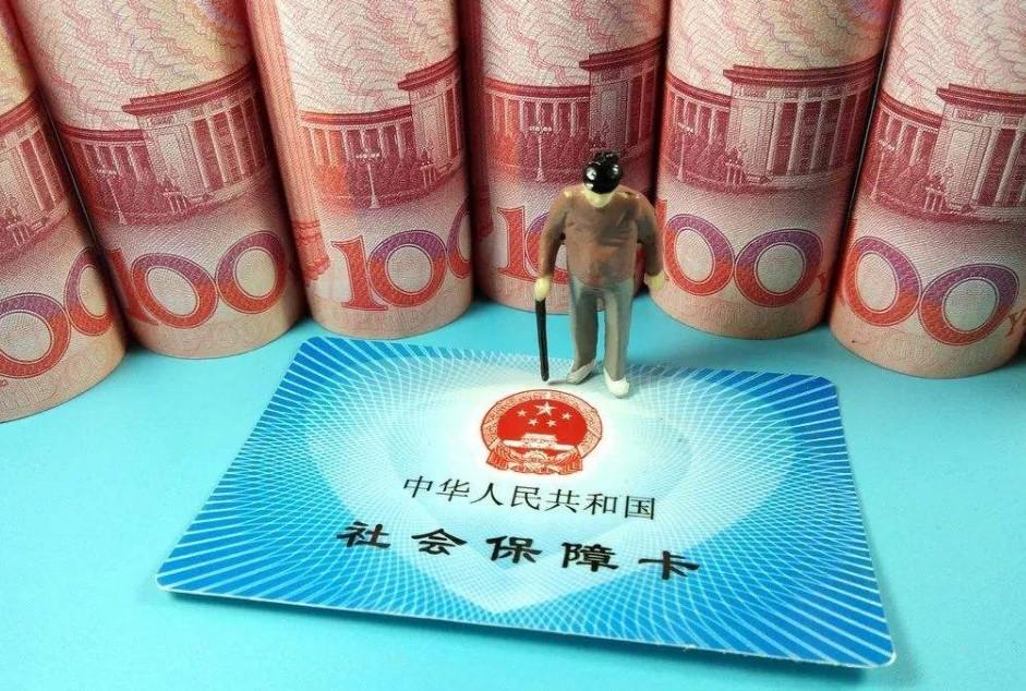 山东省退休金上涨吗,山东2018退休金标准细则公布