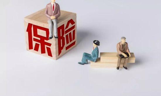 华夏保险偿付能力和华夏保险保单查询攻略