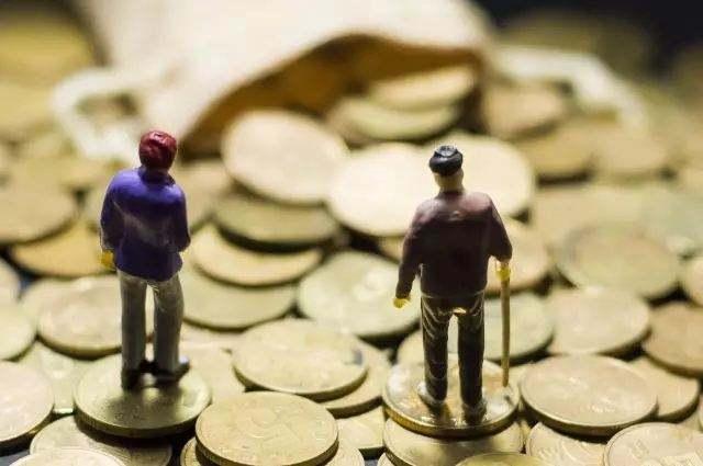 养老金和退休金有什么区别,二者一样吗