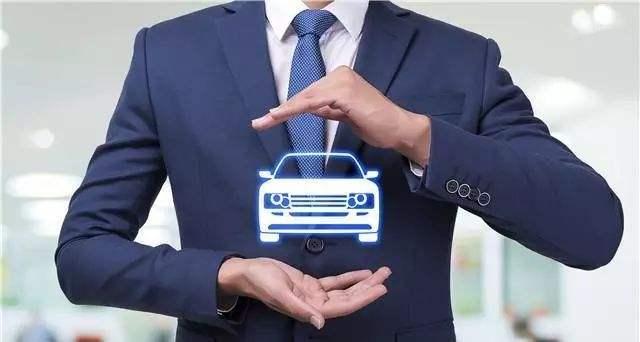 车损险和划痕险的区别在哪里,怎么确定划痕还是车损险
