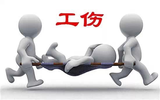 2018工伤易胜博网站报销流程,工伤怎么报销