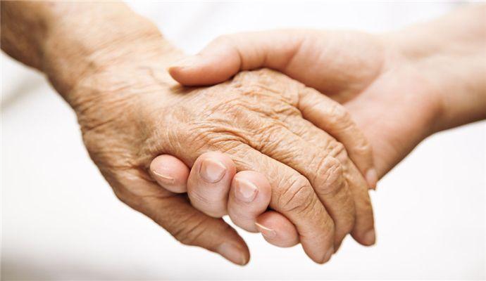 退休金计算方式,退休金能贷款吗