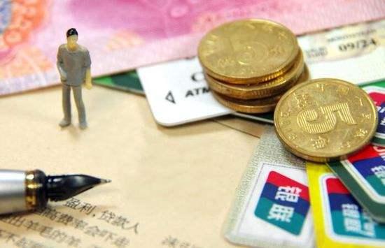 公积金贷款的条件有哪些,申请公积金贷款会有限制吗