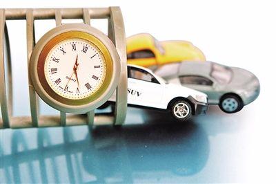 汽车保险投保金额怎么算,汽车保险种类有哪些