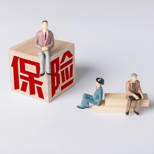 中意财产团体人身意外伤害保险