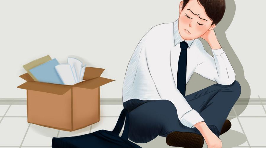 失业保险金怎么查询,失业保险金的查询方法