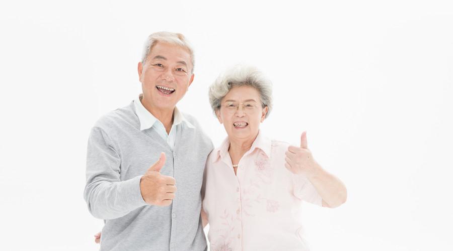关于养老保险中断缴费的相关问题
