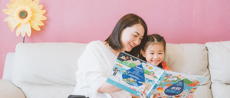 孩子的教育金保险怎么买,投保孩子的教育金保险有什么好处