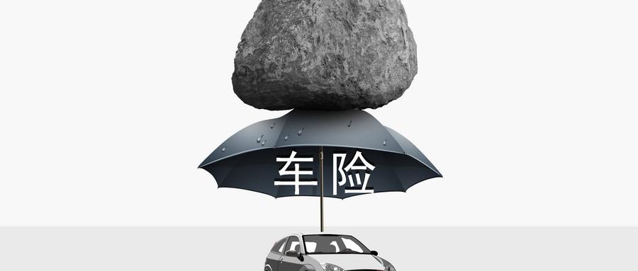 购买车险要避免的误区是什么?购买车险要注意的事项