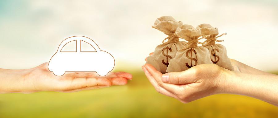 车损失险如何赔偿?赔偿的范围有哪些?