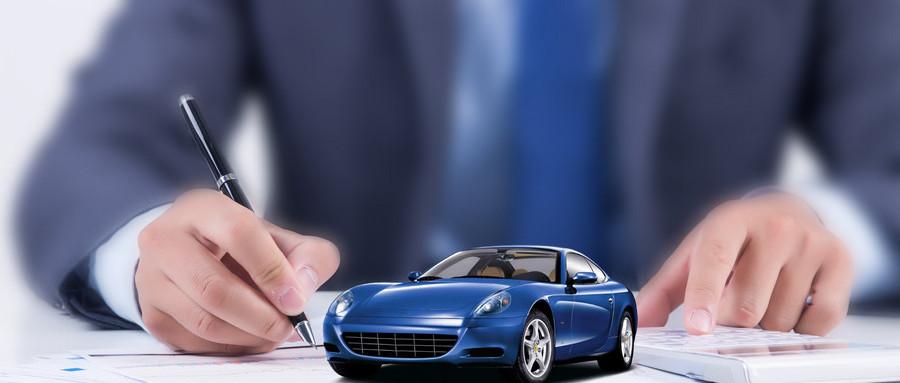 车险的基本险有哪些,投保车险需要注意什么