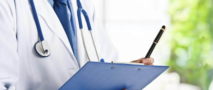 重大疾病保险保哪些重大疾病,一般保多少就够了