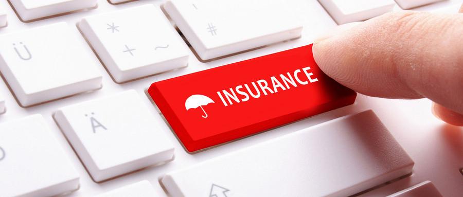 在网上买保险靠谱吗,在网上买保险注意事项