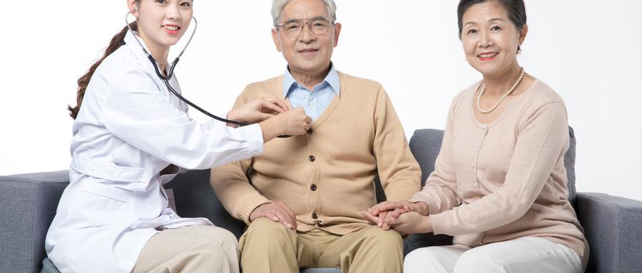 商业养老保险的选择与购买,还有注意事项了解下