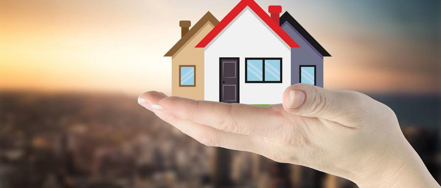 什么是个人住房公积金贷款,公积金贷款的还款方式有哪些