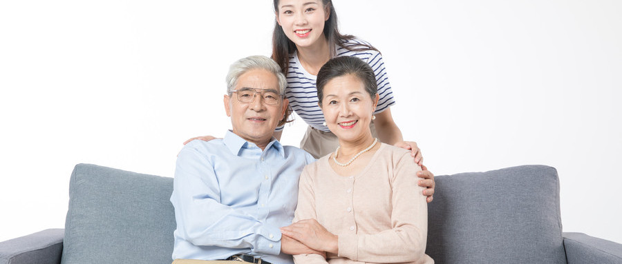 养老保险保险关系的转移情况以及流程介绍
