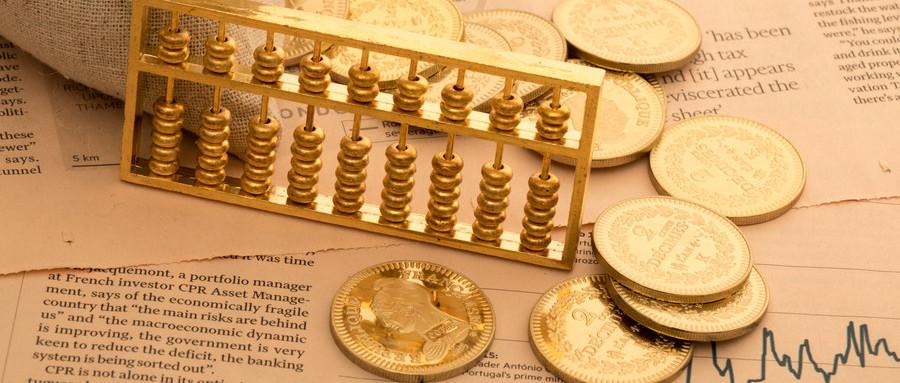 购买保险的常见渠道有哪些?具体的优势是什么