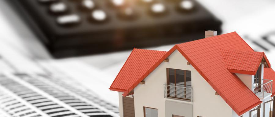 住房公积金贷款买房的好处,公积金断缴影响购房吗