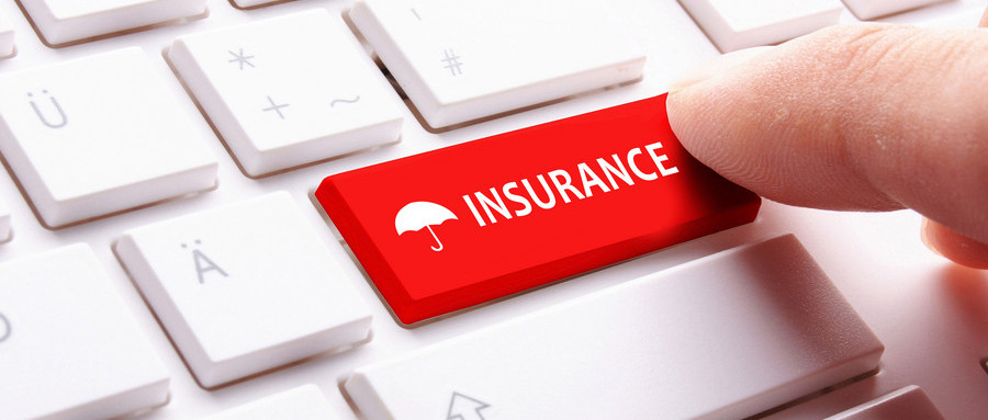 商业保险签完合同之后,合同内容还能变更吗