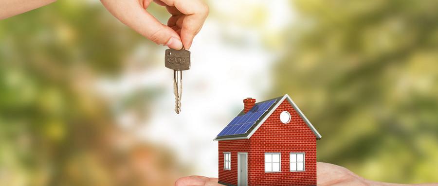 住房公积金常见的问题以及要避免的误区
